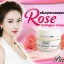Rose Collagen Cream ครีมกุหลาบคอลลาเจน : PURADA