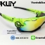 แว่นตาปั่นจักรยาน Oakley Jawbreaker [สีเขียว-ดำ] thumbnail 5
