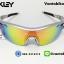 แว่นตาปั่นจักรยาน Oakley RadarLock [สีเทาดำ] thumbnail 2