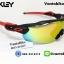 แว่นตาปั่นจักรยาน Oakley Radar EV [สีดำด้าน-แดง] thumbnail 1
