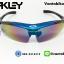 แว่นตาปั่นจักรยาน Oakley รุ่น A0089 [สีน้ำเงิน-ดำ] thumbnail 3