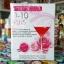 ผลิตภัณฑ์เสริมอาหารดีเทน พลัส D-10 plus 15 ซอง thumbnail 8