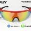 แว่นตาปั่นจักรยาน Oakley Radar EV [สีแดง-ดำ] thumbnail 2