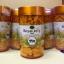 Nature King Royal Jelly 1000 mg (ขนาดทดลอง 30 เม็ด) thumbnail 8