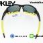 แว่นตาปั่นจักรยาน Oakley Jawbone [สีดำ-เหลือง] thumbnail 4