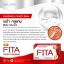 ไฟต้า FITA ผลิตภัณฑ์อาหารเสริม สลายไขมัน thumbnail 11