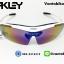 แว่นตาปั่นจักรยาน Oakley รุ่น A0089 [สีขาว] thumbnail 3