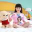 ชุดนอนเด็กโตสีชมพู ลายเจ้าหญิง ชุดแขนสั้นขาสั้น ผ้าดีใส่สบายน่ารักมากๆค่ะ thumbnail 4