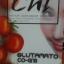 chi gultamato co-Q10 (30 แคปซูล) ผิวกระจ่างใส thumbnail 1