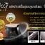 MOOI KERATIN HAIR TREATMENT thumbnail 3