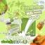 สบู่ชาเขียวมัทฉะน้ำผึ้ง thumbnail 10