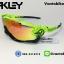 แว่นตาปั่นจักรยาน Oakley Jawbreaker [สีเขียว-ดำ] thumbnail 3