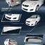 ชุดสเกิร์ต Suzuki Swift thumbnail 1