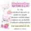 สบู่มาร์คสตอเบอรี่ Strawberry Mask Soapby sumanee thumbnail 14