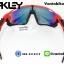 แว่นตาปั่นจักรยาน Oakley Jawbreaker [สีแดง-ดำ] thumbnail 5