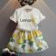 ชุดเซ็ทน่ารัก เสื้อสีขาว Lemon มาพร้อมกระโปรงเอวยางยืด ใส่เข้าชุดกันน่ารักสุดๆค่ะ thumbnail 1