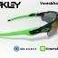 แว่นตาปั่นจักรยาน Oakley Radar EV [สีดำ-เขียว] thumbnail 3