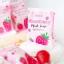 สบู่มาร์คสตอเบอรี่ Strawberry Mask Soapby sumanee thumbnail 1