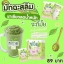 Matcha Slim มัจฉะ สลิม ชงผอมโมเอะ ชาเขียวลดน้ำหนัก ( 5 ซอง ) thumbnail 8
