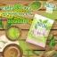 Matcha Slim มัจฉะ สลิม ชงผอมโมเอะ ชาเขียวลดน้ำหนัก ( 5 ซอง ) thumbnail 10