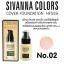 รองพื้นน้ำ Sivanna water base primer thumbnail 2