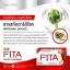 ไฟต้า FITA ผลิตภัณฑ์อาหารเสริม สลายไขมัน thumbnail 7