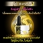Queen Bee Drop by B'Secret น้ำหยดนางพญา ฟื้นฟูล้ำลึกถึงระดับเซลล์ผิว thumbnail 4