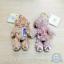 พวงกุญแจหมี Duffy และ Shelliemay thumbnail 2
