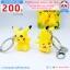 พวงกุญแจปิกาจู Pokemon go เซ็ตคู่ ราคาประหยัด ถูกที่สุด thumbnail 3