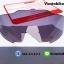 เลนส์ปรับแสงออโต้ แว่น Speedcraft 100% thumbnail 1