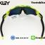 แว่นตาปั่นจักรยาน Oakley Radar EV [สีเขียว-ดำ] thumbnail 5