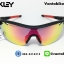 แว่นตาปั่นจักรยาน Oakley RadarLock [สีดำ-แดง] thumbnail 2