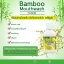 Hylife Bamboo Mouthwash Plus ไฮไลฟ์ แบมบู เม้าท์วอช พลัส น้ำยาบ้วนปาก thumbnail 4