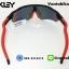 แว่นตาปั่นจักรยาน Oakley Radar EV [สีดำด้าน-แดง] thumbnail 5