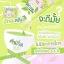 Matcha Slim มัจฉะ สลิม ชงผอมโมเอะ ชาเขียวลดน้ำหนัก ( 5 ซอง ) thumbnail 2