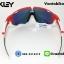 แว่นตาปั่นจักรยาน Oakley Jawbreaker [สีแดง-ขาว] thumbnail 5