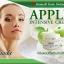 Apple Intensive Cream : ครีมแอปเเปิ้ลอินเทนซีฟ : PURADA