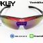 แว่นตาปั่นจักรยาน Oakley รุ่น A0089 [สีแดง-ดำ] thumbnail 3