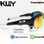 แว่นตาปั่นจักรยาน Oakley Jawbone [สีดำ-ขาว] thumbnail 3