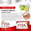 ไฟต้า FITA ผลิตภัณฑ์อาหารเสริม สลายไขมัน thumbnail 5