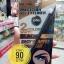 Nee cara precision gel eyeliner thumbnail 1