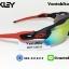 แว่นตาปั่นจักรยาน Oakley Radar EV [สีดำด้าน-แดง] thumbnail 3