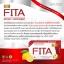 ไฟต้า FITA ผลิตภัณฑ์อาหารเสริม สลายไขมัน thumbnail 4