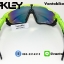 แว่นตาปั่นจักรยาน Oakley Jawbreaker [สีเขียว-ดำ] thumbnail 7