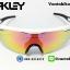 แว่นตาปั่นจักรยาน Oakley Radar EV [สีขาว-ดำ] thumbnail 2