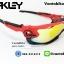แว่นตาปั่นจักรยาน Oakley Jawbreaker [สีแดง-ดำ] thumbnail 2