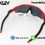 แว่นตาปั่นจักรยาน Oakley Radar EV [สีแดง-ดำ] thumbnail 5