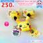 พวงกุญแจหัวปิกาจู Pokemon xyz ลิขสิทธิ์แท้ thumbnail 1