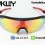 แว่นตาปั่นจักรยาน Oakley Radar EV [สีดำ-แดง] thumbnail 2