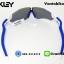 แว่นตาปั่นจักรยาน Oakley Radar EV [สีขาว-น้ำเงิน] thumbnail 5